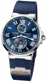 Ulysse Nardin Marine Chronometer 43mm 263-67-3/43