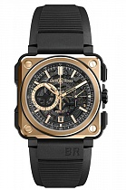 Bell & Ross Aviation BR-X1 Rose Gold and Ceramic