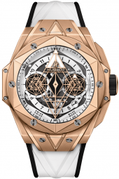 Hublot Big Bang Sang Bleu II King Gold White 45 mm 418.OX.2001.RX.MXM20