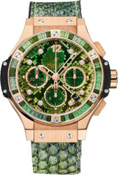 Hublot Big Bang Boa Bang 41mm 341.PX.7818.PR.1978