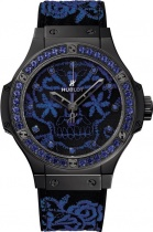 Hublot Big Bang Broderie Sugar Skull Fluo Hot Cobalt