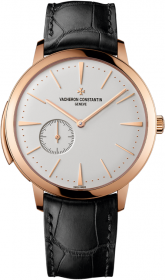 Vacheron Constantin Patrimony Minute Repetear Ultra-Thin 41 mm 30110/000R-9793