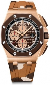 Audemars Piguet Royal Oak Offshore Selfwinding Chronograph 44 mm Camo 26401RO.OO.A087CA.01
