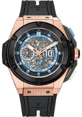 Hublot Big Bang King Power Maradona