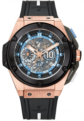 Hublot Big Bang King Power Maradona 48 mm 716.OM.1129.RX.DMA12 Limited Edition
