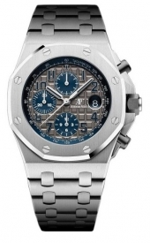 Audemars Piguet Royal Oak Offshore Chronograph QEII Cup 2018