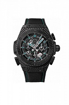 Hublot King Power F1 Abu Dhabi