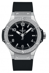 Hublot Big Bang Steel Diamonds 38 mm 361.SX.1270.RX.1104