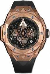 Hublot Big Bang One Click Sang Bleu II King Gold 45 mm 418.OX.1108.RX.MXM19
