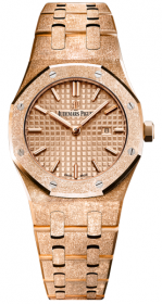Audemars Piguet Royal Oak Frosted Gold Quartz 33 mm 67653OR.GG.1263OR.02