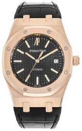Audemars Piguet Royal Oak Automatic 39mm