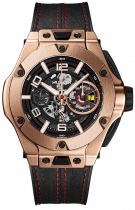 Hublot Big Bang Ferrari Unico King Gold