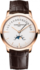 Vacheron Constantin Patrimony Moon Phase and Retrograde Date 42.5 mm 4010U/000R-B329