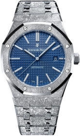 Audemars Piguet Royal Oak Frosted Gold 41 mm