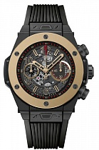 Hublot Big Bang Unico Magic Gold 45 mm 411.CM.1138.RX