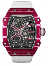 Richard Mille High Jump Mutaz Essa Barshim
