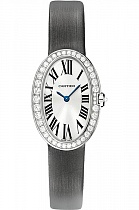 Cartier Baignoire Ladies Diamond
