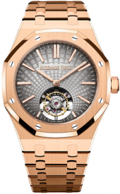 Audemars Piguet Royal Oak Flying Tourbillon Automatic 41 mm 26530OR.OO.1220OR.01