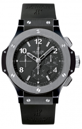 Hublot Big Bang Ice Bang 44 mm 301.CT.130.RX
