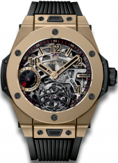 Hublot Big Bang Tourbillon Power Reserve 5 Days Magic Gold 45 mm 405.MX.0138.RX