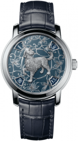 Vacheron Constantin Metiers D'Art The Legends of the Chinese Zodiac Year of the Dog 40 mm 86073/000P-B257