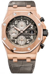 Audemars Piguet Royal Oak Offshore Selfwinding Chronograph 42 mm 26470OR.OO.A125CR.01