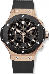 Hublot Big Bang Gold 44 mm 301.PM.1780.RX