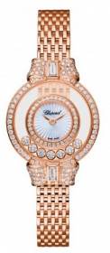Chopard Happy Diamonds Icons 25.8 mm 205596-5201