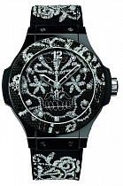 Hublot Big Bang Broderie Sugar Scul