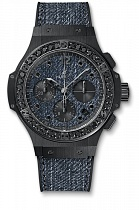 Hublot Big Bang Jeans 41mm