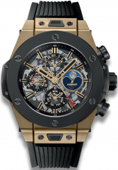 Hublot Big Bang Unico Perpetual Calendar Magic Gold Ceramic 45 mm 406.MC.0138.RX