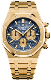 Audemars Piguet Royal Oak Chronograph 41 mm 26331BA.OO.1220BA.01