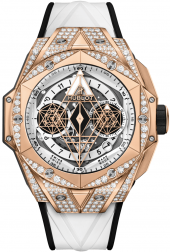 Hublot Big Bang Sang Bleu II King Gold White Pave 45 mm 418.OX.2001.RX.1604.MXM20