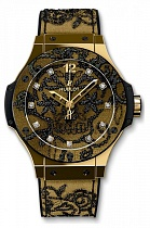 Hublot Big Bang Broderie Sugar Scull