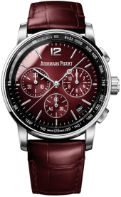 "Audemars Piguet CODE 11.59 Selfwinding Chronograph ""One Drop"" 41 mm 26393BC.OO.A068CR.01.99"