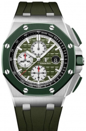 Audemars Piguet Royal Oak Offshore Selfwinding Chronograph 44 mm Camo 26400SO.OO.A055CA.01