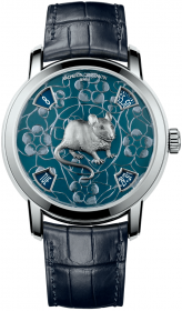 Vacheron Constantin Metiers D'Art The Legends of the Chinese Zodiac Year of the Rat 40 mm 86073/000P-B521