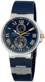 UN Marine Chronometer Savarona