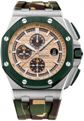 Audemars Piguet Royal Oak Offshore Selfwinding Chronograph 44 mm 26400SO.OO.A054CA.01