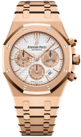 Audemars Piguet Royal Oak Selfwinding Chronograph 38 mm 26315OR.OO.1256OR.01