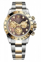 Rolex Cosmograph Daytona Steel and Yellow Gold