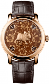 Vacheron Constantin Metiers D'Art The Legends of the Chinese Zodiac Year of the Rat 40 mm 86073/000R-B520