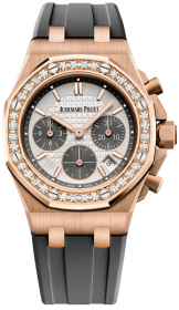 Audemars Piguet Royal Oak Offshore Selfwinding Chronograph 37